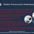 I edycja Ogólnopolskiego Konkursu Numizmatycznego właśnie ruszyła na dobre. Na prace konkursowe czekamy do 15 kwietnia 2016