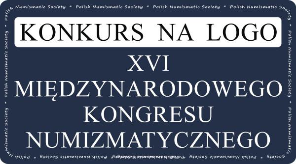 konkurs-logo-inc-baner